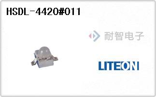 HSDL-4420#011