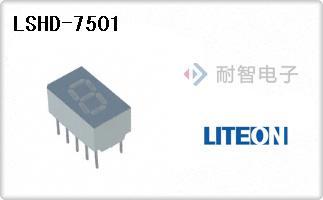 LSHD-7501