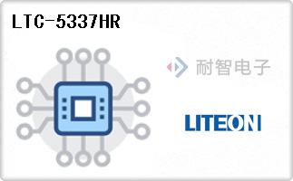 LTC-5337HR