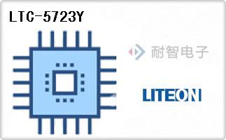 LTC-5723Y