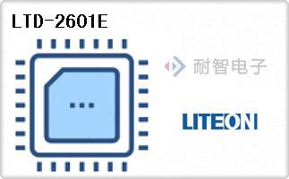 LTD-2601E