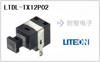 LTDL-TX12P02
