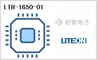 LTH-1650-01