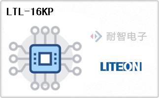 LTL-16KP