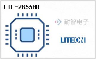 LTL-2655HR