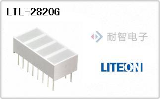 LTL-2820G