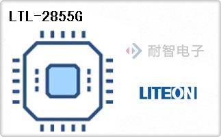 LTL-2855G