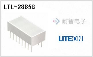 LTL-2885G