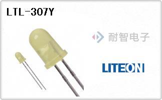 Lite-ON公司的分立指示LED-LTL-307Y