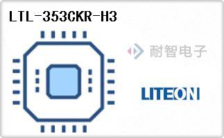 LTL-353CKR-H3