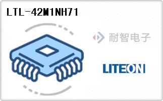 LTL-42M1NH71