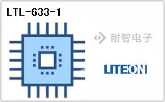 LTL-633-1
