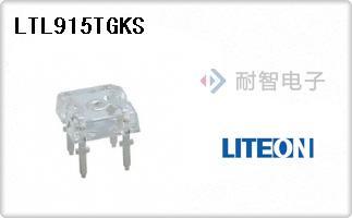 Lite-ON公司的分立指示LED-LTL915TGKS