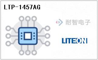 LTP-1457AG