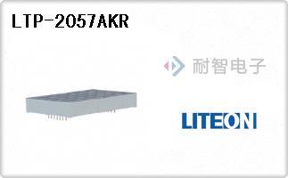 LTP-2057AKR