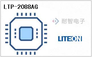 LTP-2088AG