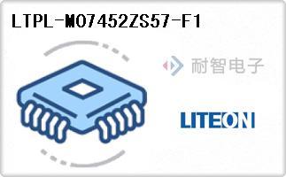 Lite-ON公司的LED 照明 - COB,引擎,模块-LTPL-M07452ZS57-F1