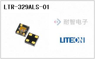 LTR-329ALS-01