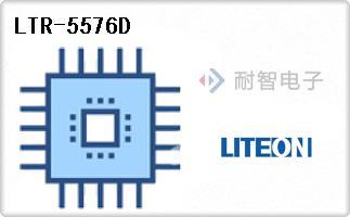 LTR-5576D