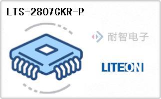 LTS-2807CKR-P