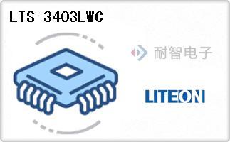 Lite-ON公司的LED字符与数字显示器模块-LTS-3403LWC