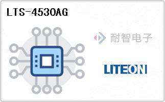 LTS-4530AG