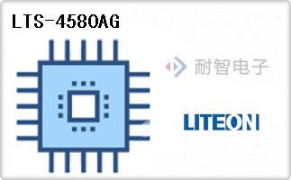 LTS-4580AG