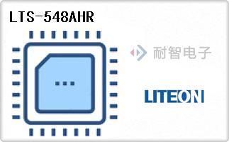LTS-548AHR