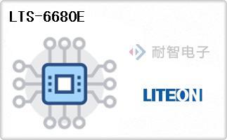 LTS-6680E