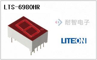LTS-6980HR