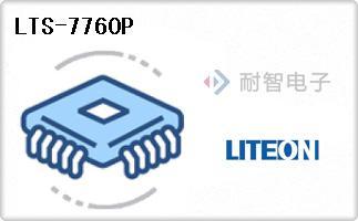 LTS-7760P