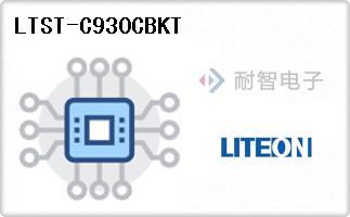 LTST-C930CBKT