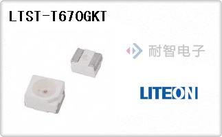 LTST-T670GKT