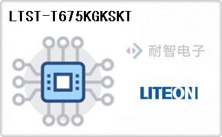 LTST-T675KGKSKT