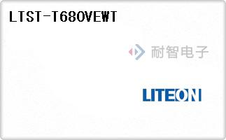 LTST-T680VEWT