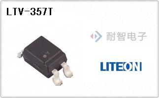 Lite-ON公司的晶体管,光电输出光隔离器-LTV-357T