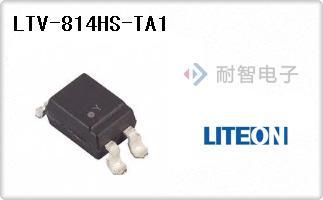 LTV-814HS-TA1