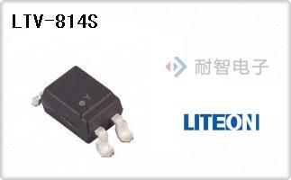 LTV-814S