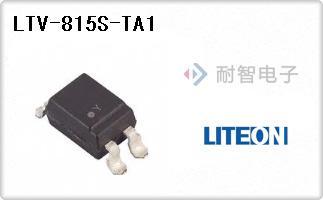 LTV-815S-TA1