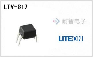 LTV-817