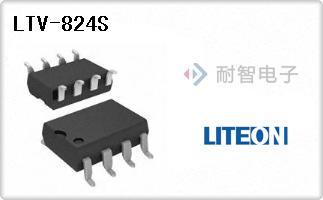 Lite-ON公司的晶体管,光电输出光隔离器-LTV-824S