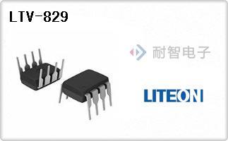 LTV-829