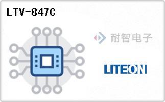 LTV-847C