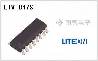 LTV-847S