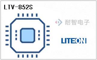 LTV-852S