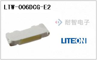 LTW-006DCG-E2