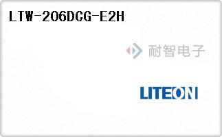 LTW-206DCG-E2H