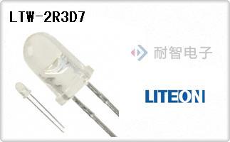 LTW-2R3D7
