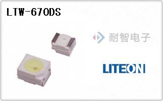 LTW-670DS