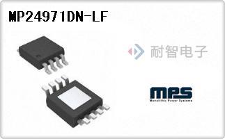 MPS公司的DC DC 开关稳压器-MP24971DN-LF